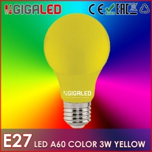 LED Lamp 3W Ε27/A60-Colour- Yellow
