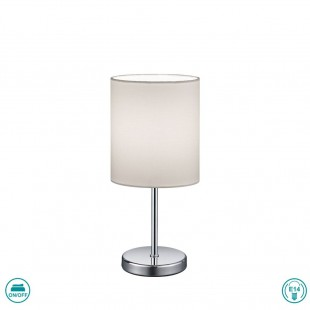 Jerry Table Lamp with WhiteHat and Silver Base